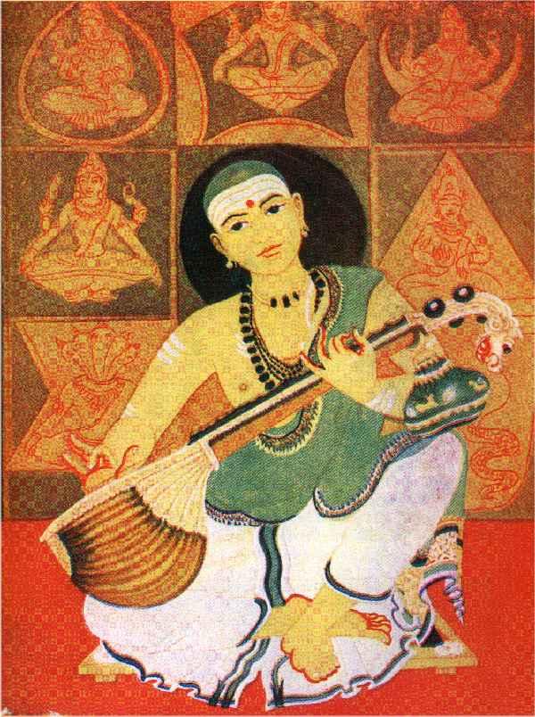 Lyric ramachandraya janaka lyrics : Sangeeta Sudha